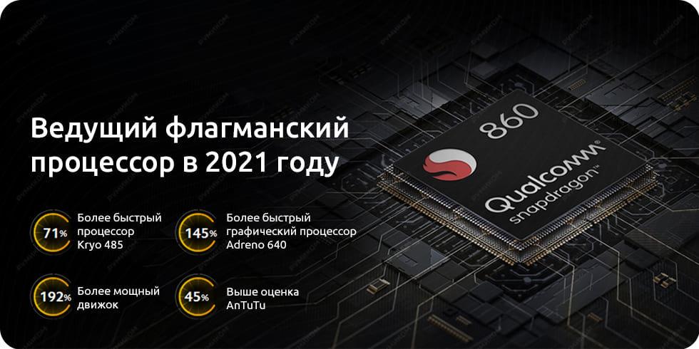 Смартфоны Poco X3 Pro